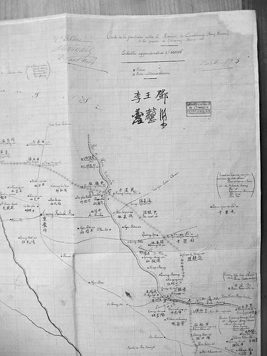 Bien ban phan dinh 1887-2