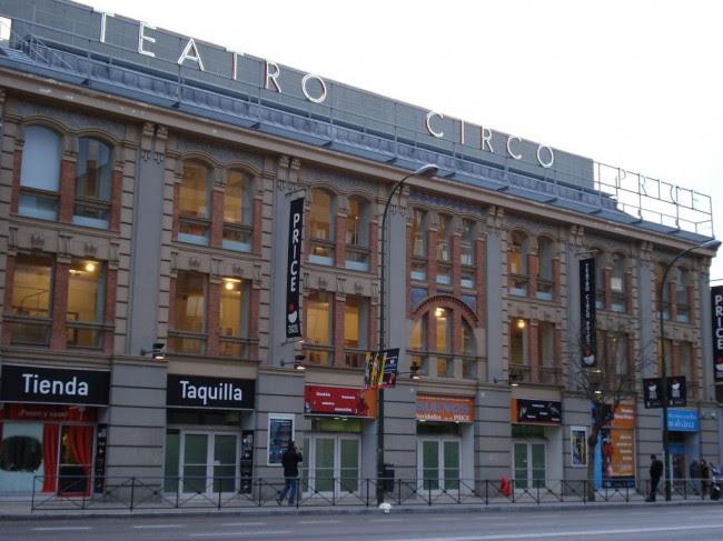 Teatro Circo Price – цирк «Прайс»