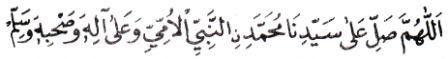 Doa Rajab Malam Jumat 1