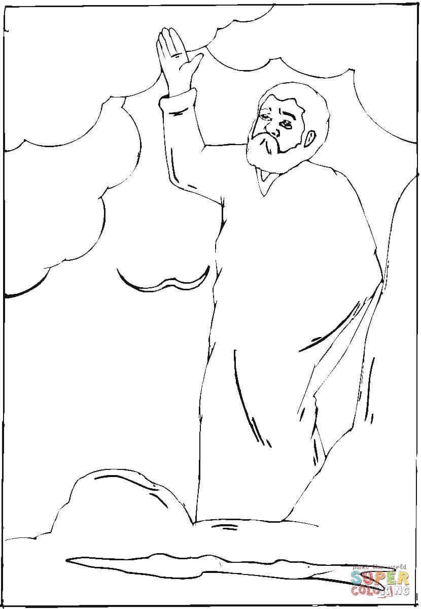 Dibujo De Historia De La Creación Para Colorear Dibujos Para
