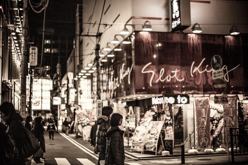 Yokohama Planar Night