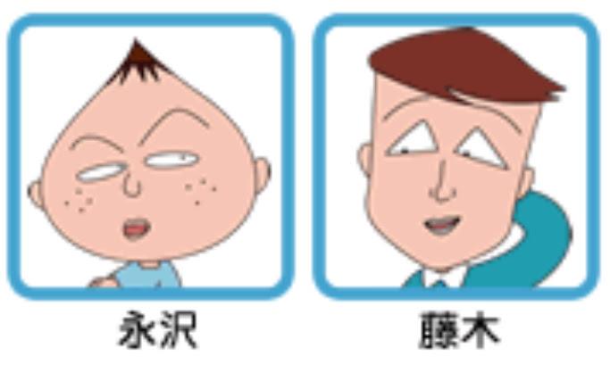 ちびまる子ちゃんのキャラクター 亜海れい子のブログ