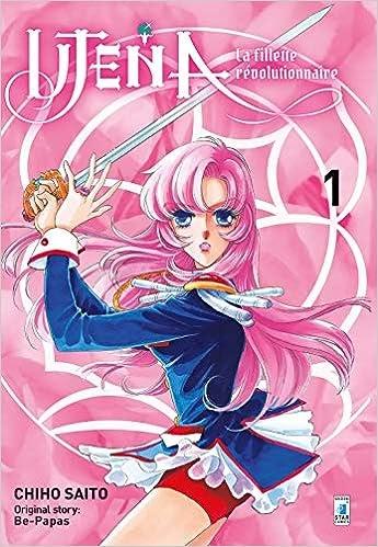 Manga: Utena La fillette rèvolutionnaire