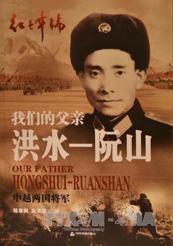 Lưỡng quốc Tướng quân Nguyễn Sơn và lời dặn phu nhân về số tiền bằng 28 căn nhà TQ gửi tặng - Ảnh 4.