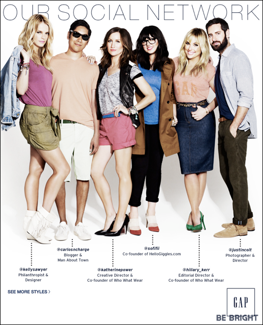 GAP STYLD BY CAMPAIGN WHOWHATWEAR SOCIAL NETWORK KATHERIN POWER HILLARY KERR KELLY SAWYER JUSTIN COIT SOFIA HELLOGIGGLES CARLOSNCHARGE