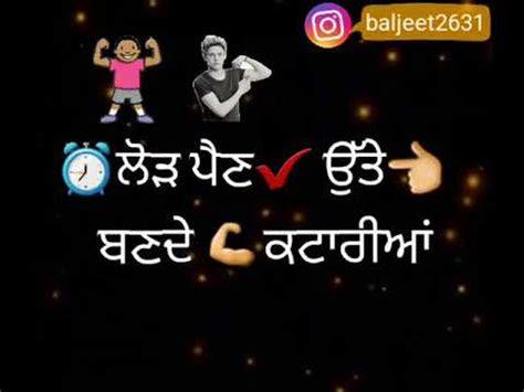 sec video whatsapp  facebook status