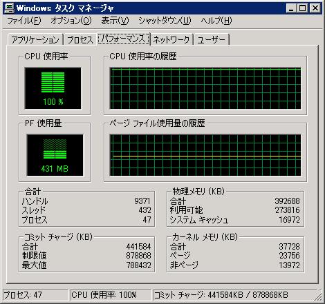 すべてのカタログ: 最良かつ最も包括的な Vista Cpu 100 パーセント ...