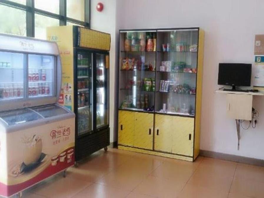 Price 7 Days Inn Zhongshan Tanzhou Town Market Centre Branch