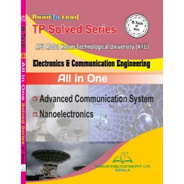 All in One Electronics & Communication Engineering