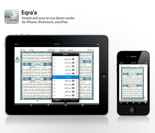 4929744845 977101d2e8 إقرأ   Eqraa تطبيق للقرآن الكريم