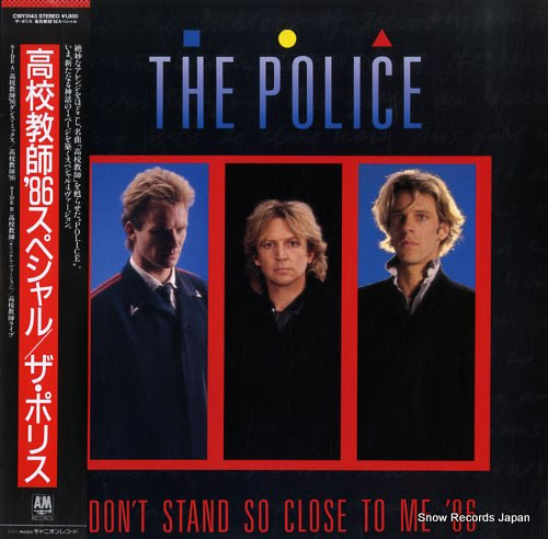 POLICE, THE don't stand so close to me '86