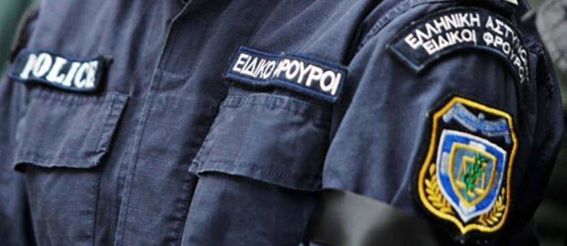 Αποτέλεσμα εικόνας για Προκήρυξη διαγωνισμού για την πρόσληψη (1.500) Ειδικών Φρουρών στην Ελληνική Αστυνομία - Όλες οι πληροφορίες για τις αιτήσεις και τη διαδικασία