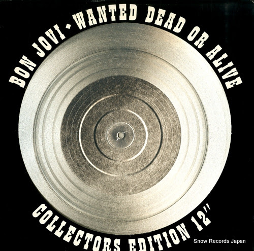 "ボン・ジョヴィ wanted dead or alive collectors edition 12"" JOVR112"