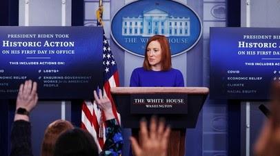 В Белом доме рассказали о возможных направлениях внешней политики Байдена
