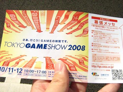 Tokyo Game Show 2008 ticket