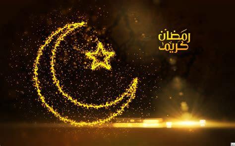 islamic wallpapers hd desktop hd wallpapers hd