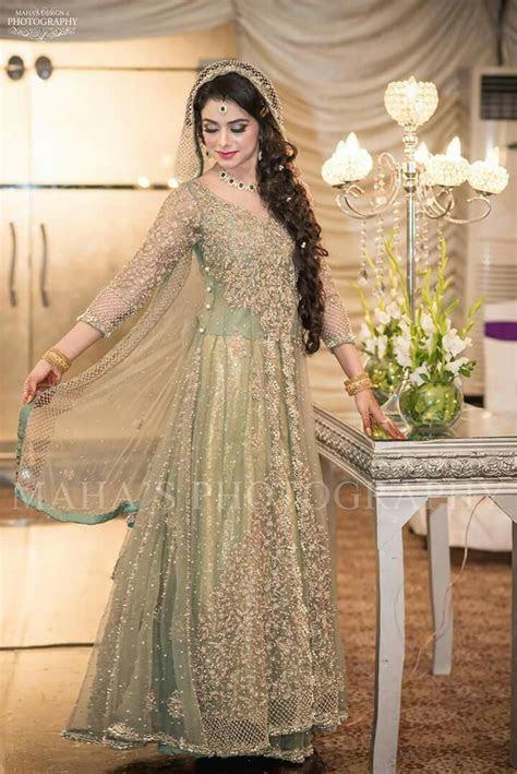 beautiful pakistani bridal   Pakistani Wedding   Nikkah