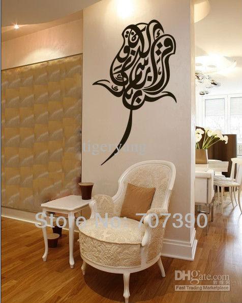 Cheap Wall Paper - Best Flowers Home Stickers Wall Decor Art Mural ...