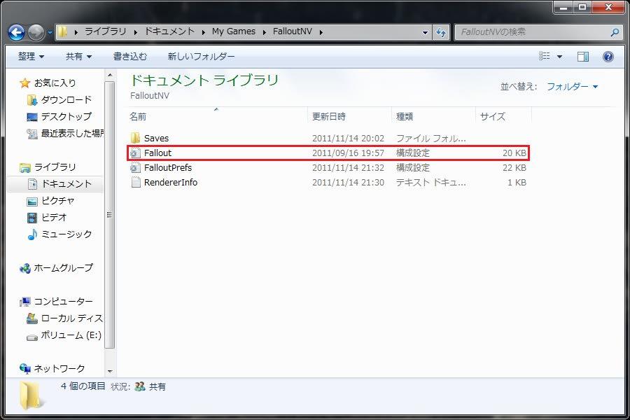 fallout 3 ini file download