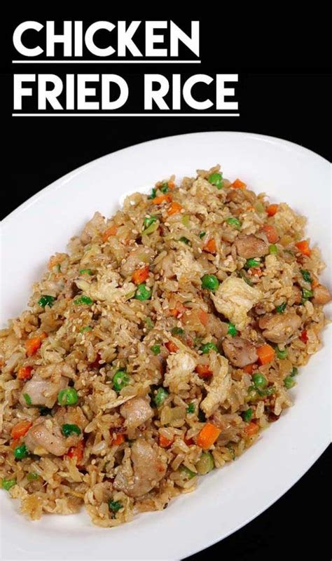 chicken fried rice recipe cooking  bitches rice
