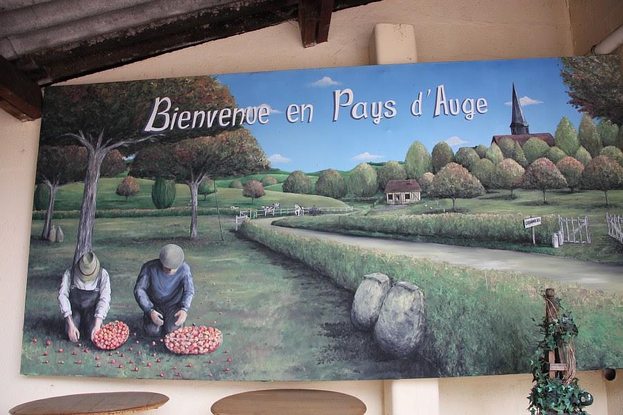 Нормандія, Франція, Кальвадос, Calvados, подорожі, Аксанов Нияз, kukmor, фотографія, історія, Ла-Манш, Довіль, Трувіль, жж, of IMG_6418
