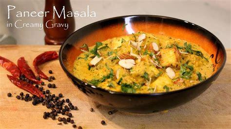 masala paneer recipe restaurant style indian lunch