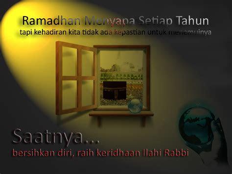 desain ucapan ramadhan  desain gratis