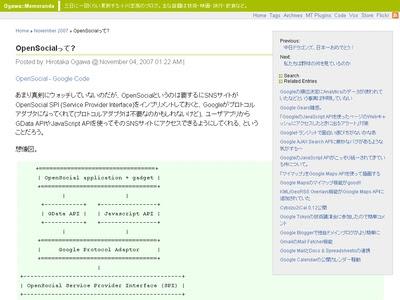 opensocial02.jpg