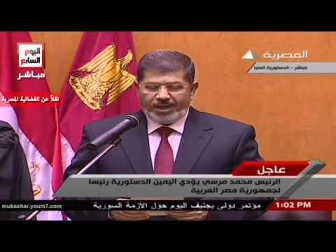 فيديو الدكتور محمد مرسي يؤدي اليمين الدستورية امام المحكمة