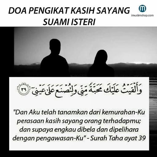 Doa Pengikat Kasih Sayang Suami Isteri Islam Pinterest