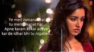 Romantic Hindi Quote Wallpaper Facebook Image Share