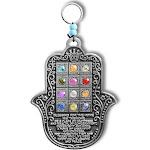 My Daily Styles Blessing for Home Good Luck Wall Decor Hamsa Hand - Simulated Gemstones - Made in Israel - English