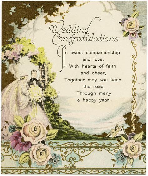 Free Wedding Card Design Photograph   FREE Digital Image ~ V