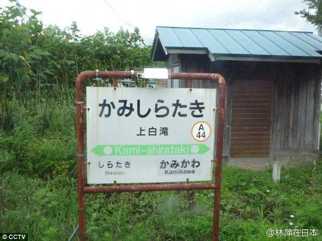 estacao-de-trem-de-um-unico-passageiro-no-Japao_02