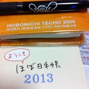 20121115-225436.jpg