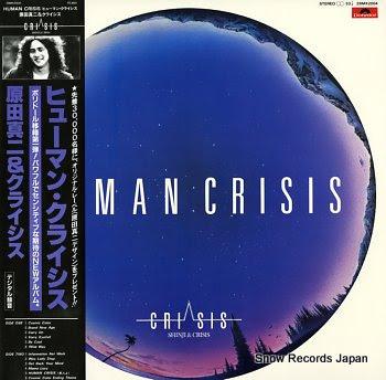 HARADA, SHINJI human crisis