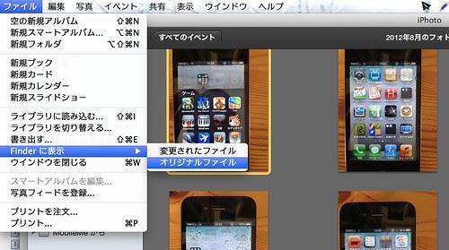 スクリーンショット 2012-08-07 22.14.44.jpg