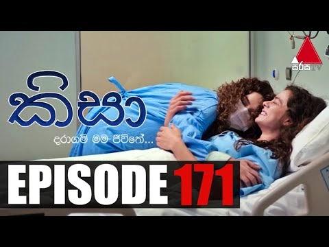 Kisa Episode 171