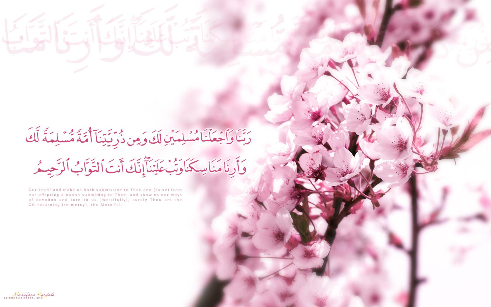 Bunga Bunga Kehidupan RedhaMu Tujuan Hidupku
