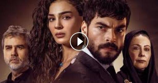 مسلسل زهرة الثالوث الحلقة 51 مترجمة للعربية Online Tv Shows