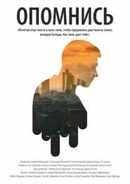 Filme Deutsch Kostenlos Online Schauen
