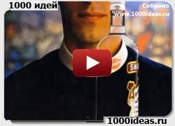Видеоколлекция: лучшая реклама алкоголя