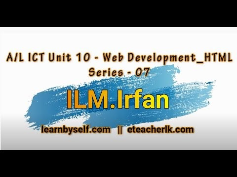 A/L ICT Unit 10 Web Development_HTML - Video Tutorial Series - 07