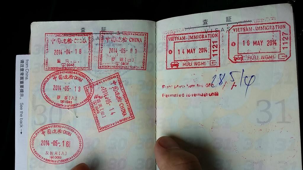 パスポートのスタンプ欄