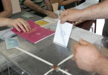 Οι 23 συνδυασμοί των εκλογών στη Μεσσηνία