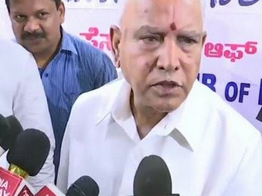 File image of Karnataka chief minister BS Yediyurappa. ANI