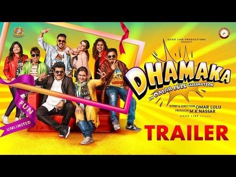 Dhamaka Malayalam Movie Trailer