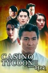 賭城大亨II之至尊無敵 online magyarul videa néz teljes subs előzetes dvd 1992