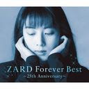 ZARD Forever Best -25th Anniversary- / ZARD
