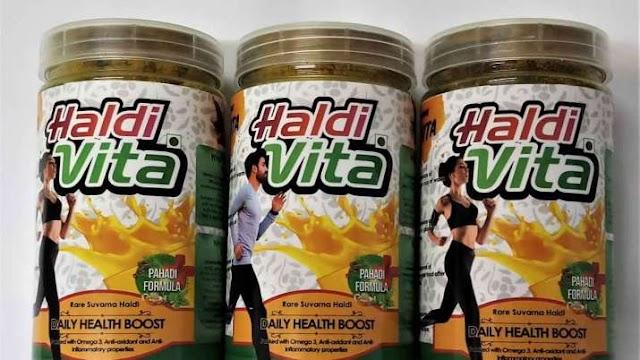 Corona से लड़ाई में हल्दीवीटा बनेगा आपका हथियार, रोग प्रतिरोधक क्षमता को बढ़ाने में करेगा मदद